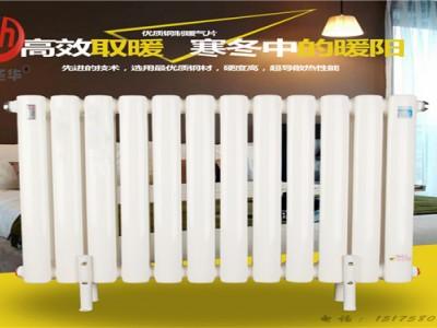 钢管二柱散热器QFBGZ203家用型钢制散热器
