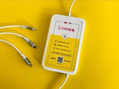 青蟹共享充电线:双运营模式开启新年创业新契机