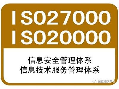泰安公司通过ISO质量管理体系认证需要具备哪些条件