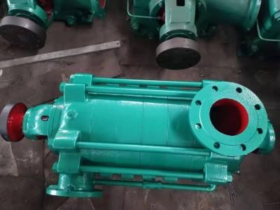 100D45*9卧式多级离心泵 清水泵 湖南中大泵业
