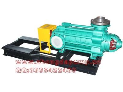 125MD25*2耐磨离心泵 卧式多级泵 矿用泵 中大泵业