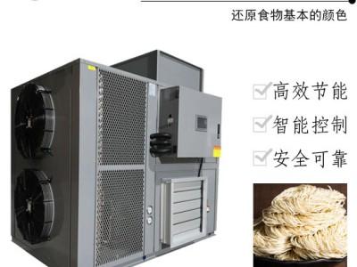 面条干燥机器多用途食品烘干机