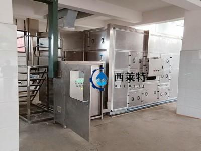 污泥干化机污泥连体干化机器