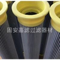 铝厂除尘器3266除尘滤芯粉尘滤筒应用广泛_嘉滤