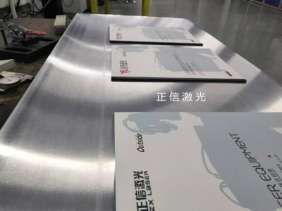 山东铝材无缝焊接与打磨 焊接设备