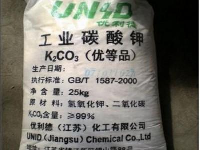 宜鑫32年直供优质碳酸钾可试样