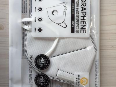 呼吸防护口罩防雾霾口罩抑菌口罩