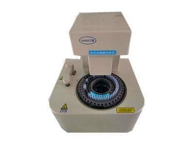 2020新全自动尿碘分析仪-40个样本位 快速高效 三凯厂家