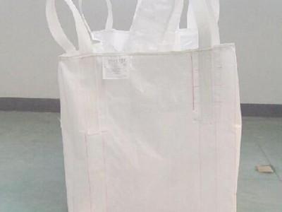 贵州食品吨袋 贵州防静电吨包集装袋
