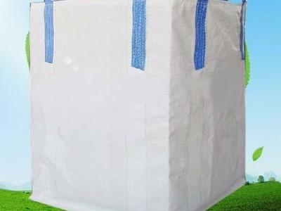 贵州兜底吨袋 贵州飞灰吨袋太空袋