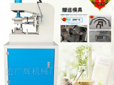 宏广辉厂家供应不锈钢方管90度冲角机角钢打孔神器