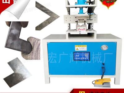 宏广辉厂家直销一次成型方框机器不锈钢打眼机方管冲V口