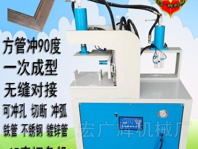 宏广辉一体机方管切角机液压快速冲角机器铝型材模具冲弧口模具
