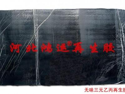 环保三元乙丙再生胶生产密封条的特点