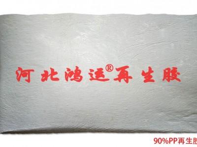 灰色pp再生胶生产的高弹性橡胶制品
