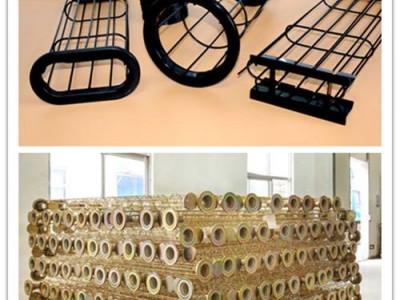 供应商直销 除尘器布袋 滤袋 袋笼 笼骨袋