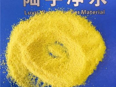 絮凝状水处理的作用 聚合氯化铝的价格
