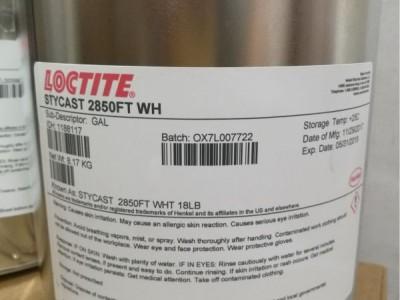 传感器温度计应用灌封胶2850FT白胶