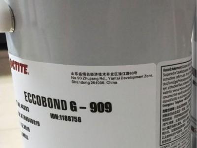 高强度结构性环氧G909
