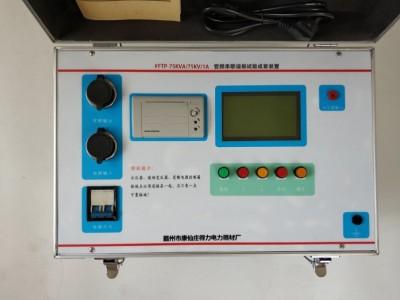 施工所需中文第一社区变频串联谐振试验成套装置2.5A 30~300H