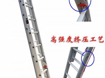 华峰牌伸缩梯工程梯单边一字可升降铝合金靠墙梯轻便收缩