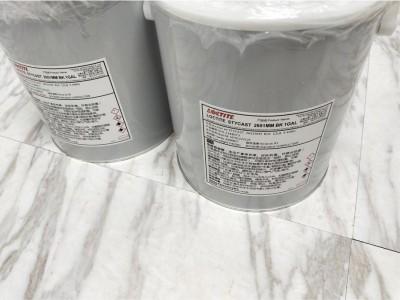 汉高灌封胶环氧树脂2651MM可满足低粘度及磨损要求