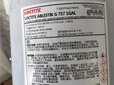 汉高柔性环氧G757胶磁芯变压器抗应力