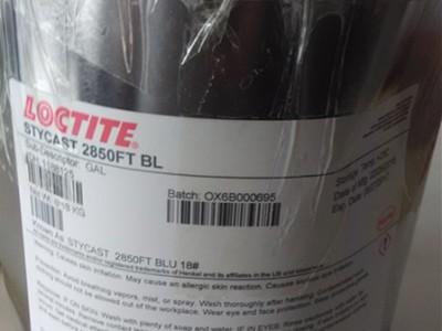 抗电弧环氧灌封胶2850FTBL