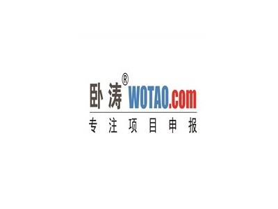 安徽省合肥市技术先进型服务企业认定申报