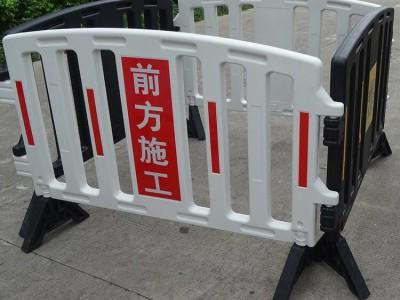 黄黑塑料移动护栏 施工临时隔离警示胶马