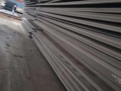 SA516MGr485容器板SA516MGr485成分性能