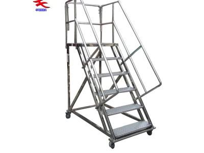 大连华峰移动平台扶手梯登高车仓库铝合金平台梯定做登高梯