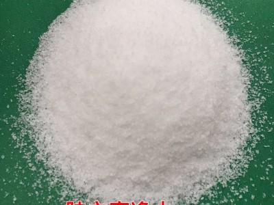阴离子聚丙烯酰胺野狼社区必出精品 选矿洗沙厂用絮凝剂
