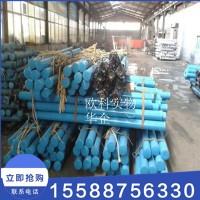 煤矿单体液压支柱外柱式单体液压支柱
