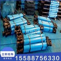 矿用单体液压支柱 1米单体液压支柱
