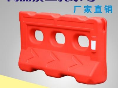 临时隔离防撞水马 注水增重三孔塑料护栏