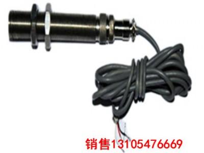 磁阻式转速传感器ZS-1
