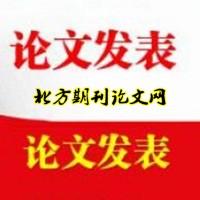 建筑节能杂志社