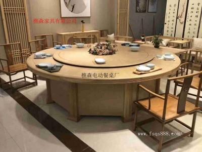 电动火锅餐桌供应 红木电动餐桌 输送带餐桌 酒店餐桌椅