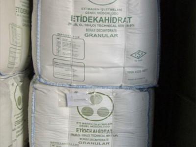 宜鑫化工一站式供应十水硼砂质量保证