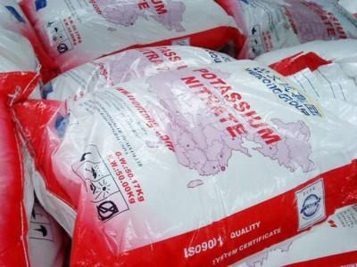 一站式直供优质硝酸钾粉状粒装持续供应