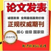 中科双效期刊 《广东电力》征稿