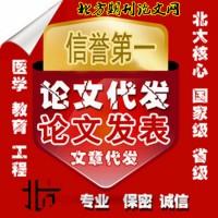 中文核心期刊《机械与电子》2020年征稿