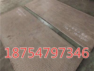 复合耐磨钢板 双层金属衬板 碳化铬钢板