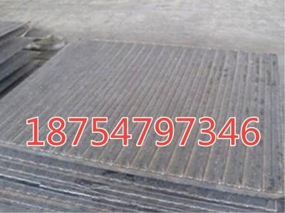 10+6堆焊耐磨板 碳化铬钢衬板 双层复合耐磨板