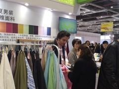 2020上海秋冬季纺织辅料面料展邀请您