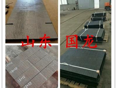 热卖择堆焊型的耐磨板 8+6  10+6