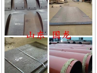 威海10+8  12+10这是堆焊耐磨板的型号说明