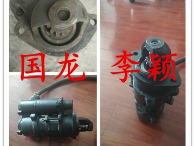 柴油机隔爆配套起动机7.7kw  ZBQ-7.7/24 两孔