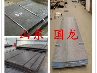 新疆复合耐磨钢板要能经得起受力的考验